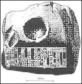 Каменный карман для нижней оси двери храма